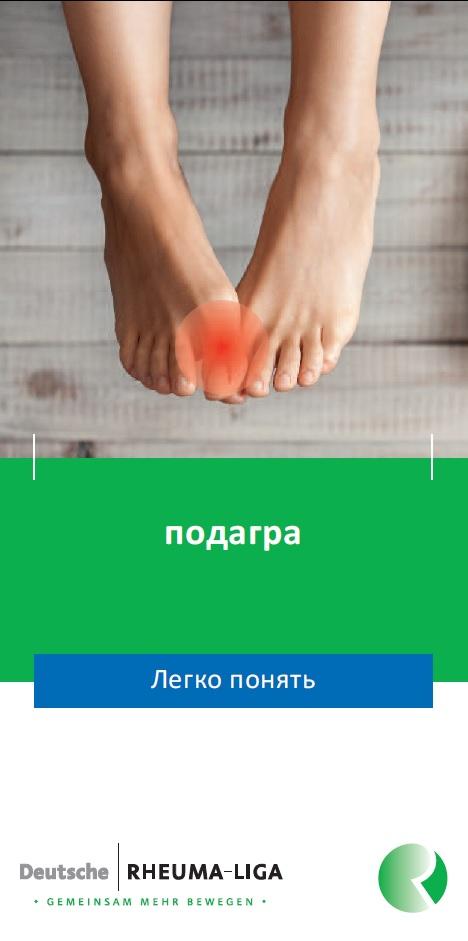 russ-gicht-k+k